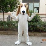 Mascot cho (3)