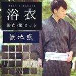 kimono nam