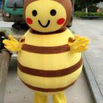 mascot con ong