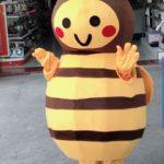 mascot ong